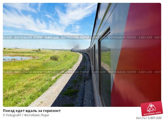 Купить «Поезд едет вдаль за горизонт», фото № 3801639, снято 1 июля 2012 г. (c) FotograFF / Фотобанк Лори