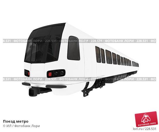Поезд метро, иллюстрация № 228531 (c) ИЛ / Фотобанк Лори