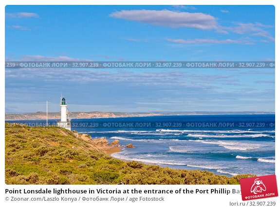 Point Lonsdale lighthouse in Victoria at the entrance of the Port Phillip Bay is one of the few manned lighthouses remaining in Australia. Стоковое фото, фотограф Zoonar.com/Laszlo Konya / age Fotostock / Фотобанк Лори