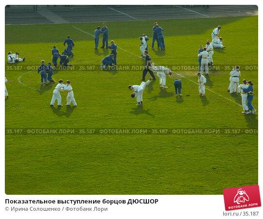 Показательное выступление борцов ДЮСШОР, фото № 35187, снято 2 июня 2006 г. (c) Ирина Солошенко / Фотобанк Лори
