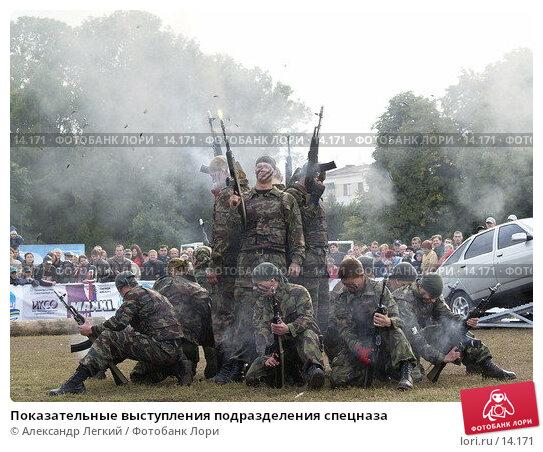 Показательные выступления подразделения спецназа, фото № 14171, снято 17 сентября 2006 г. (c) Александр Легкий / Фотобанк Лори