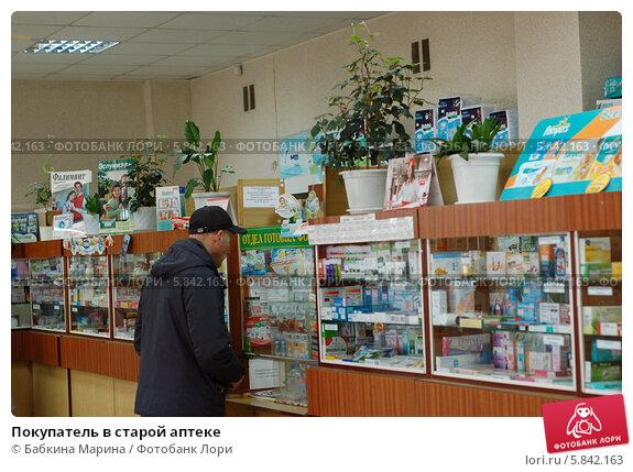 Купить «Покупатель в старой аптеке», фото № 5842163, снято 25 апреля 2014 г. (c) Бабкина Марина / Фотобанк Лори