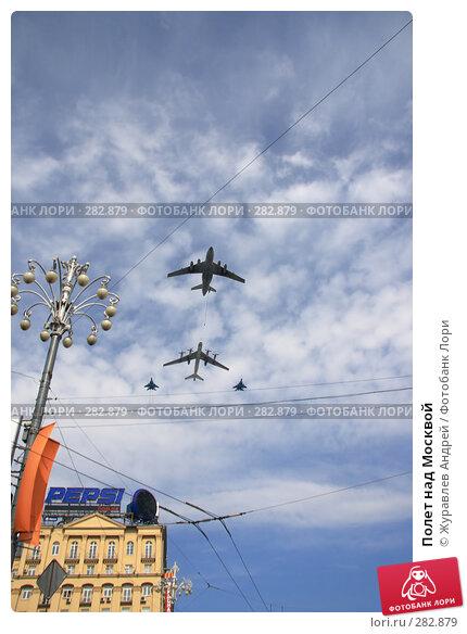 Полет над Москвой, эксклюзивное фото № 282879, снято 9 мая 2008 г. (c) Журавлев Андрей / Фотобанк Лори