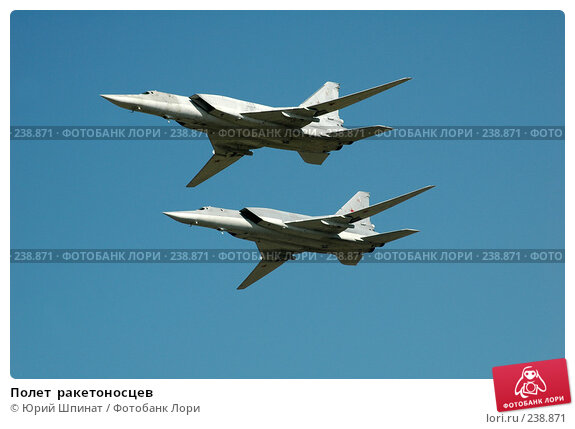 Купить «Полет  ракетоносцев», фото № 238871, снято 11 августа 2007 г. (c) Юрий Шпинат / Фотобанк Лори