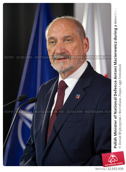 Polish Minister of National Defence Antoni Macierewicz during a meeting with the media. NATO Summit 2016, National Stadium, Warsaw on July 8th, 2016. Редакционное фото, фотограф Donat Brykczynski / age Fotostock / Фотобанк Лори