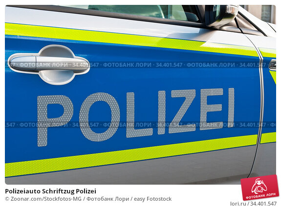 Polizeiauto Schriftzug Polizei. Стоковое фото, фотограф Zoonar.com/Stockfotos-MG / easy Fotostock / Фотобанк Лори