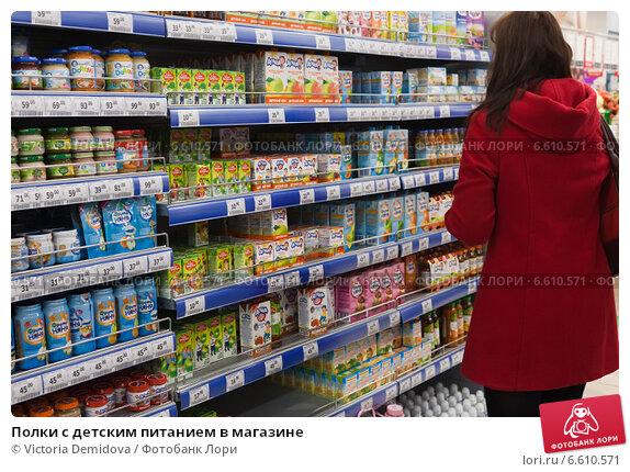Купить «Полки с детским питанием в магазине», фото № 6610571, снято 31 октября 2014 г. (c) Victoria Demidova / Фотобанк Лори