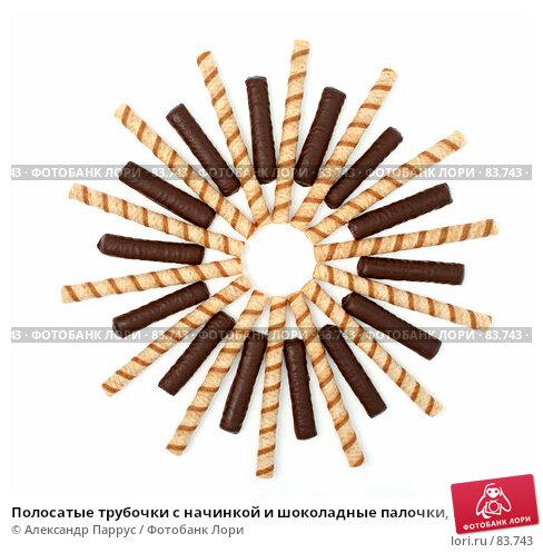 Купить «Полосатые трубочки с начинкой и шоколадные палочки, на белом фоне», фото № 83743, снято 9 января 2007 г. (c) Александр Паррус / Фотобанк Лори