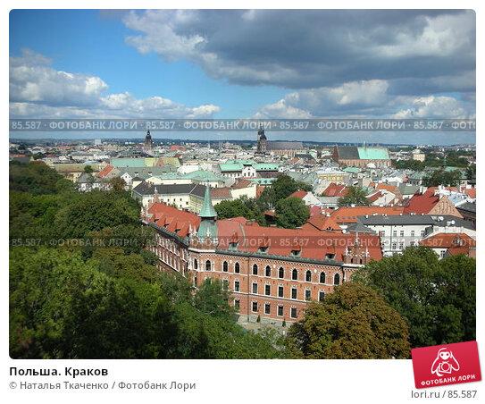 Купить «Польша. Краков», фото № 85587, снято 9 сентября 2006 г. (c) Наталья Ткаченко / Фотобанк Лори