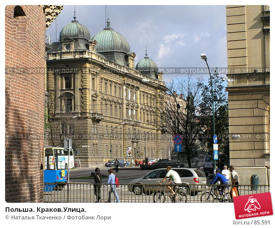 Купить «Польша. Краков.Улица.», фото № 85591, снято 9 сентября 2006 г. (c) Наталья Ткаченко / Фотобанк Лори