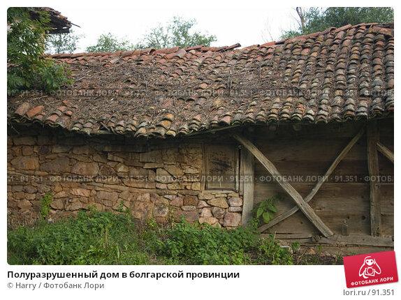 Полуразрушенный дом в болгарской провинции, фото № 91351, снято 18 августа 2007 г. (c) Harry / Фотобанк Лори