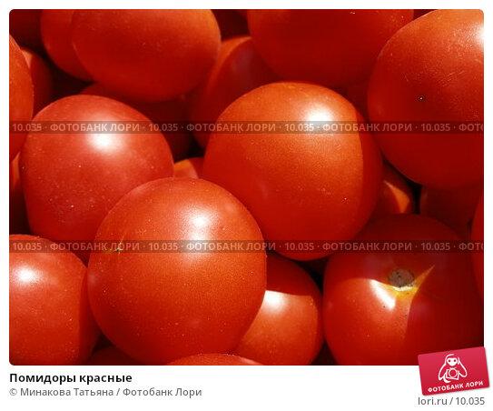 Помидоры красные, фото № 10035, снято 27 августа 2006 г. (c) Минакова Татьяна / Фотобанк Лори