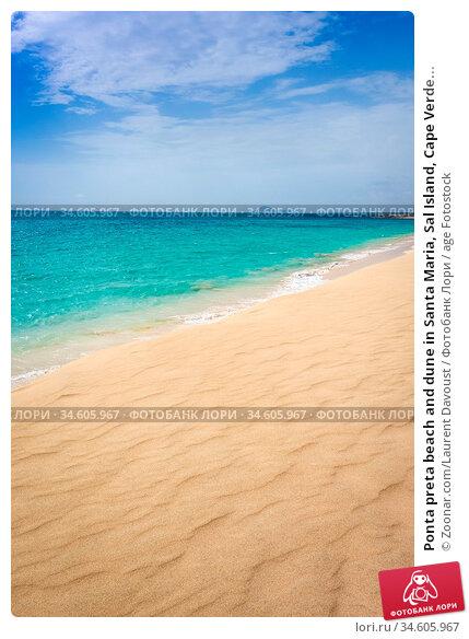 Ponta preta beach and dune in Santa Maria, Sal Island, Cape Verde... Стоковое фото, фотограф Zoonar.com/Laurent Davoust / age Fotostock / Фотобанк Лори