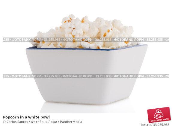 Купить «Popcorn in a white bowl», фото № 33255935, снято 5 июля 2020 г. (c) PantherMedia / Фотобанк Лори