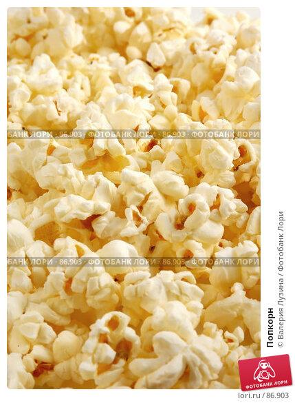 Купить «Попкорн», фото № 86903, снято 19 сентября 2007 г. (c) Валерия Потапова / Фотобанк Лори