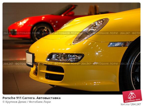 Купить «Porsche 911 Carrera. Автовыставка», фото № 264247, снято 25 марта 2008 г. (c) Крупнов Денис / Фотобанк Лори