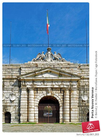 Porta Nuova Verona. Стоковое фото, фотограф Bernd J. W. Fiedler / age Fotostock / Фотобанк Лори