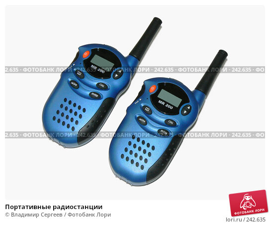 Купить «Портативные радиостанции», фото № 242635, снято 1 апреля 2008 г. (c) Владимир Сергеев / Фотобанк Лори