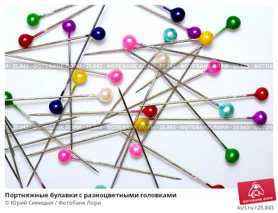Портняжные булавки с разноцветными головками, фото № 25843, снято 19 марта 2007 г. (c) Юрий Синицын / Фотобанк Лори