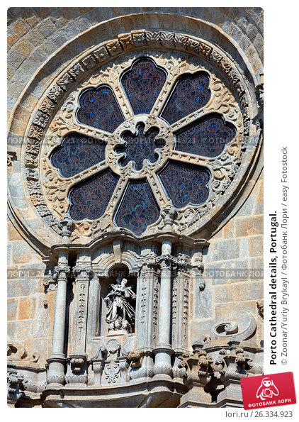 Porto Cathedral details, Portugal., фото № 26334923, снято 21 июля 2017 г. (c) easy Fotostock / Фотобанк Лори