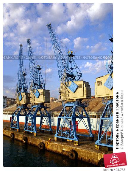 Купить «Портовые краны в Трабзоне», фото № 23755, снято 26 октября 2006 г. (c) Валерий Шанин / Фотобанк Лори