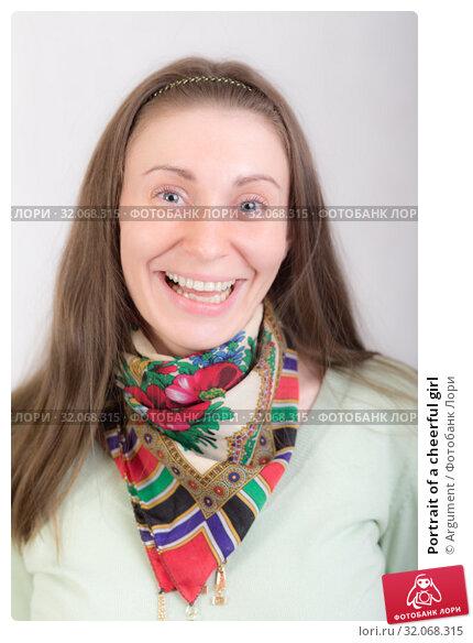 Portrait of a cheerful girl. Стоковое фото, фотограф Argument / Фотобанк Лори