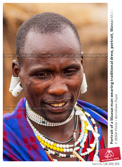 Купить «Portrait of a Maasai man wearing traditional dress, portrait, Massai Mara, Kenya», фото № 28309355, снято 21 апреля 2018 г. (c) BE&W Photo / Фотобанк Лори