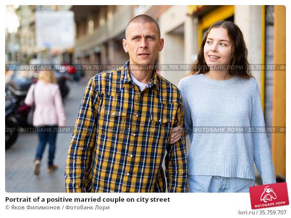 Portrait of a positive married couple on city street. Стоковое фото, фотограф Яков Филимонов / Фотобанк Лори