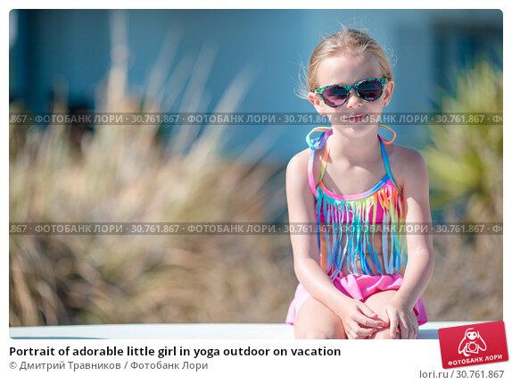 Купить «Portrait of adorable little girl in yoga outdoor on vacation», фото № 30761867, снято 19 августа 2016 г. (c) Дмитрий Травников / Фотобанк Лори