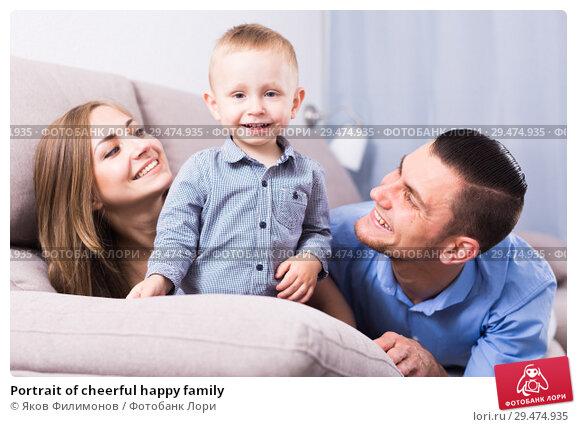 Купить «Portrait of cheerful happy family», фото № 29474935, снято 27 мая 2017 г. (c) Яков Филимонов / Фотобанк Лори