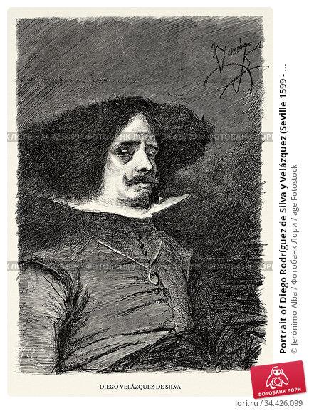 Portrait of Diego Rodríguez de Silva y Velázquez (Seville 1599 - ... Стоковое фото, фотограф Jerónimo Alba / age Fotostock / Фотобанк Лори