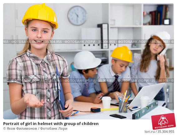 Portrait of girl in helmet with group of children. Стоковое фото, фотограф Яков Филимонов / Фотобанк Лори