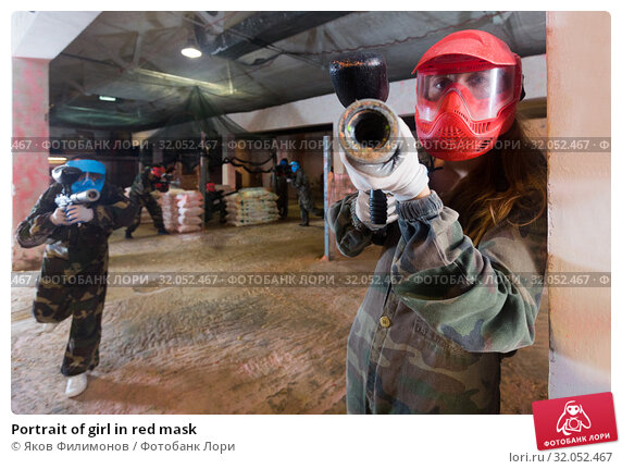 Portrait of girl in red mask. Стоковое фото, фотограф Яков Филимонов / Фотобанк Лори