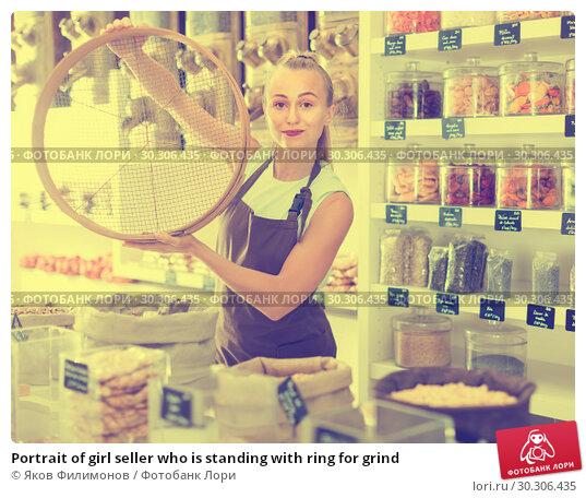 Купить «Portrait of girl seller who is standing with ring for grind», фото № 30306435, снято 4 сентября 2017 г. (c) Яков Филимонов / Фотобанк Лори