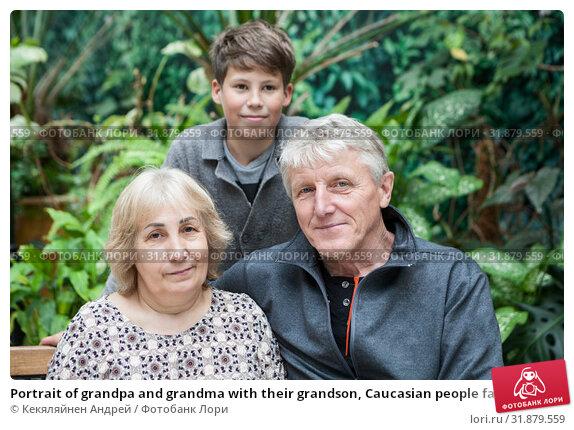 Купить «Portrait of grandpa and grandma with their grandson, Caucasian people family», фото № 31879559, снято 15 июня 2019 г. (c) Кекяляйнен Андрей / Фотобанк Лори
