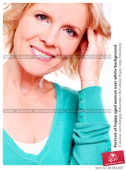 Portrait of happy aged woman over white background. Стоковое фото, фотограф Zoonar.com/Sergejs Rahunoks / easy Fotostock / Фотобанк Лори
