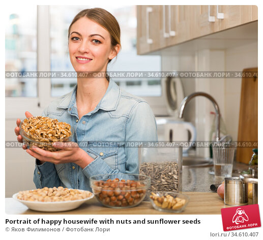 Portrait of happy housewife with nuts and sunflower seeds. Стоковое фото, фотограф Яков Филимонов / Фотобанк Лори