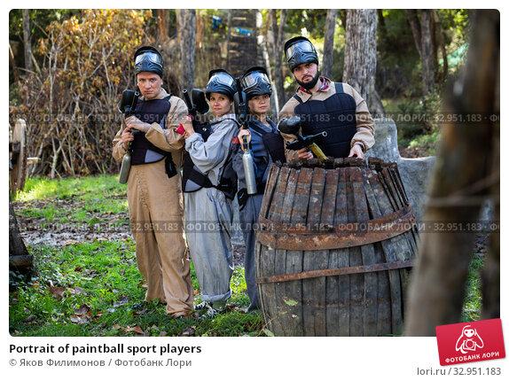 Portrait of paintball sport players. Стоковое фото, фотограф Яков Филимонов / Фотобанк Лори