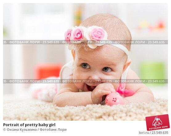 Купить «Portrait of pretty baby girl», фото № 23549635, снято 7 октября 2015 г. (c) Оксана Кузьмина / Фотобанк Лори