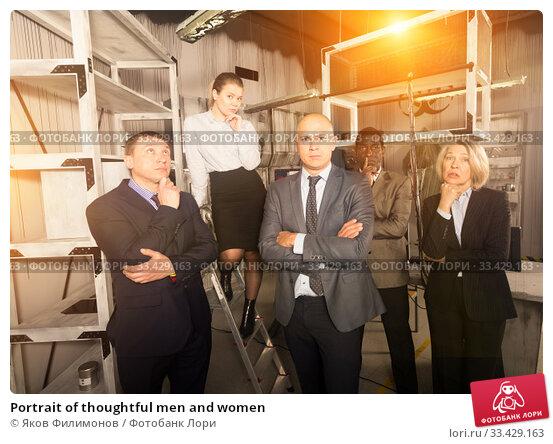 Купить «Portrait of thoughtful men and women», фото № 33429163, снято 29 января 2019 г. (c) Яков Филимонов / Фотобанк Лори