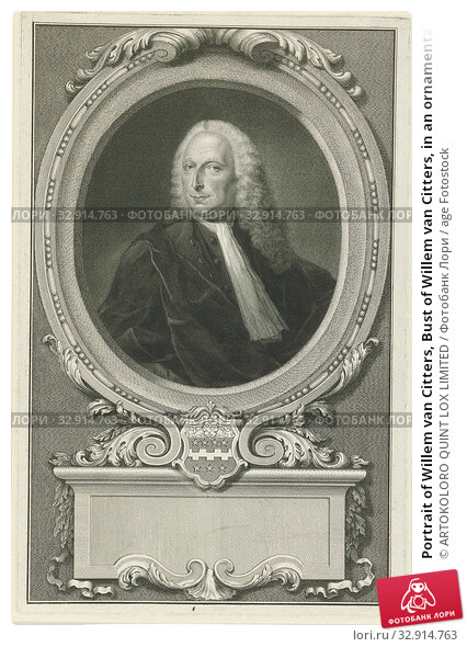 Portrait of Willem van Citters, Bust of Willem van Citters, in an ornamental oval frame with at the bottom his weapon and a pedestal with an empty field... Редакционное фото, фотограф ARTOKOLORO QUINT LOX LIMITED / age Fotostock / Фотобанк Лори
