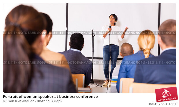 Portrait of woman speaker at business conference. Стоковое фото, фотограф Яков Филимонов / Фотобанк Лори