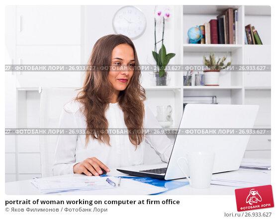 Купить «portrait of woman working on computer at firm office», фото № 26933627, снято 21 ноября 2017 г. (c) Яков Филимонов / Фотобанк Лори