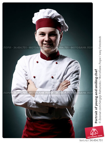 Portrait of young and smiling chef. Стоковое фото, фотограф Zoonar.com/Sergejs Rahunoks / easy Fotostock / Фотобанк Лори