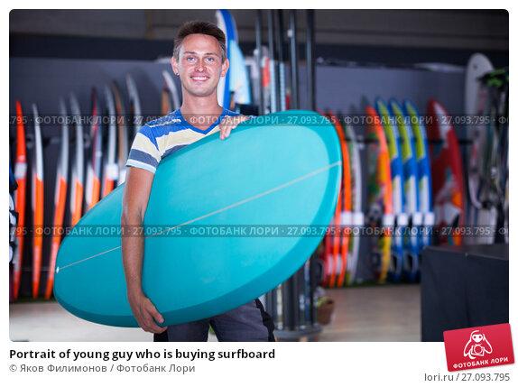 Купить «Portrait of young guy who is buying surfboard», фото № 27093795, снято 1 августа 2017 г. (c) Яков Филимонов / Фотобанк Лори