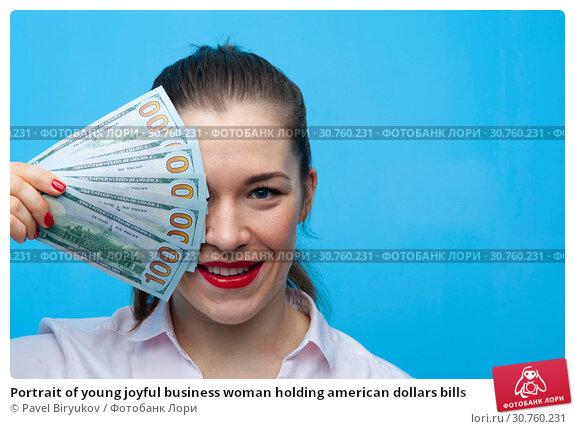 Купить «Portrait of young joyful business woman holding american dollars bills», фото № 30760231, снято 12 марта 2019 г. (c) Pavel Biryukov / Фотобанк Лори
