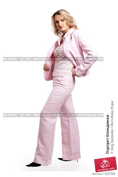 Портрет блондинки, фото № 137791, снято 18 апреля 2007 г. (c) Serg Zastavkin / Фотобанк Лори
