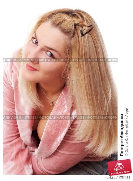 Портрет блондинки, фото № 175483, снято 4 декабря 2007 г. (c) Ольга С. / Фотобанк Лори