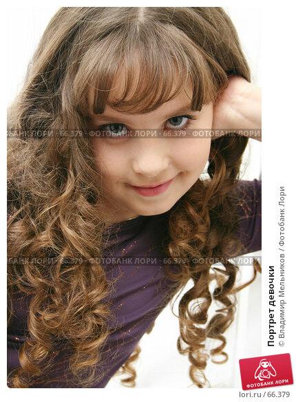 Портрет девочки, фото № 66379, снято 24 октября 2004 г. (c) Владимир Мельников / Фотобанк Лори