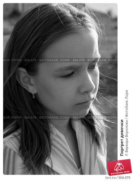Портрет девочки, фото № 304479, снято 5 мая 2008 г. (c) Варвара Воронова / Фотобанк Лори